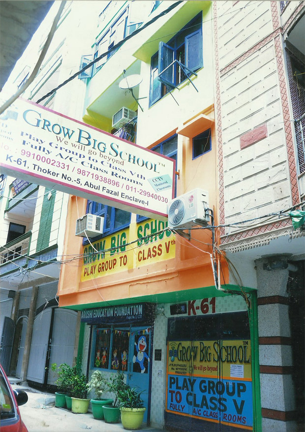 grow_big_school